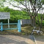 加古大池を自転車で一周走ってみた!