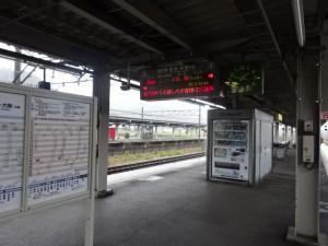 名古屋から大阪(JR) (5)