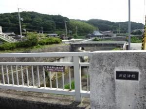 明石川 (25)