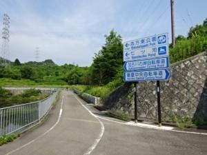 権現ダム (10)