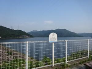 権現ダム (2)