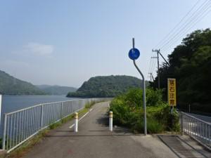 権現ダム (3)