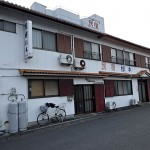 【徳島県牟岐町】民宿杉本に泊まってみた!