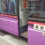 【三宮・USJ・梅田→名古屋南】JAMJAMライナーJX174便に乗ってみた!