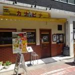 【カナピナ 東日本橋店】日替わりランチを食べてみた!