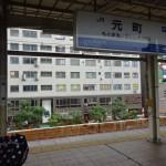 【輪行デビュー】JR昼特きっぷを使って大阪→元町を輪行してみた!