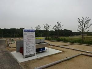 石ケ谷公園 (8)