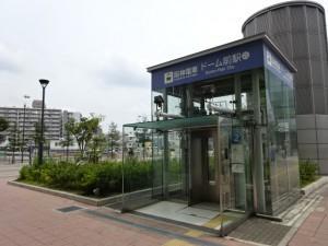 イオンラウンジ イオン大阪ドームシティ店 (2)