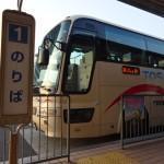 【神戸三宮・舞子-高知線】とさでん交通ハーバーライナーに乗ってみた!