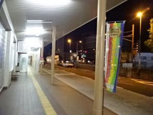 とさでん交通 高速バス 神戸三宮・舞子-高知線 (7)