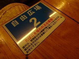 ねぎ蛸こすも 高知ひろめ市場店 (5)