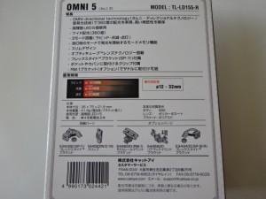 キャットアイ(CAT EYE) セーフティライト [TL-LD155-R] OMNI-5 オムニファイブ リア用 (2)