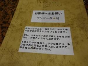 でゅえっと 市駅前店 (2)