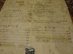 でゅえっと 市駅前店 (3)