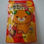 愛媛県のゆるキャラ みきゃんの伊予柑クッキー食べてみた