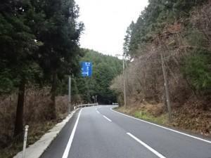 旭川ダム (3)