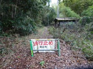 旭川ダム (9)