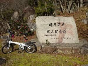 楢井ダム (21)