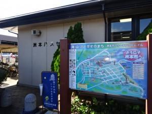 洲本高速バスセンター (1)