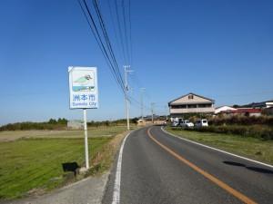 淡路島一周(アワイチ) (27)