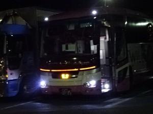 ウィラーエクスプレス高速バス 大阪・京都→松山・今治 (1)
