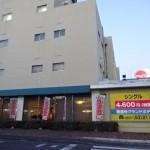 【香川県善通寺市】善通寺グランドホテルに泊まってみた!