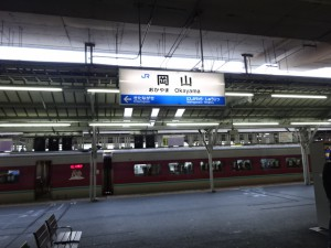 岡山県輪行旅 (3)