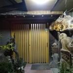 【愛媛県久万高原町】民宿笛ヶ滝に泊まってみた!