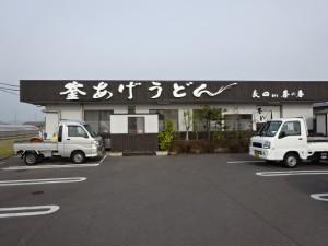 長田 in 香の香 (1)