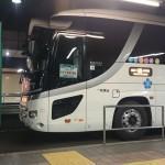 【横浜→大阪】VIPライナー6便に乗ってみた!