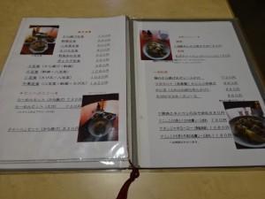 中華レストラン光楽 (6)