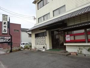 太田屋旅館 北条店 (1)