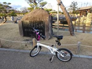 姫路城一周 (1)