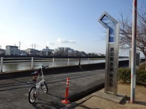姫路明石自転車道 (1)