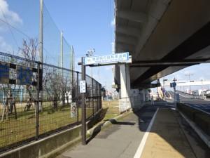 姫路明石自転車道 (10)