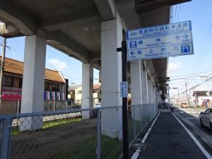 姫路明石自転車道 (12)