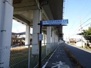 姫路明石自転車道 (15)