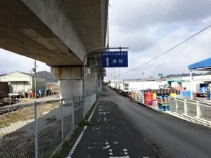 姫路明石自転車道 (16)