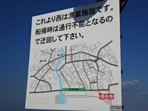 姫路明石自転車道 (4)