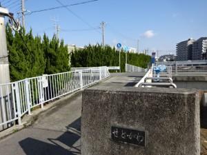 姫路明石自転車道 (9)