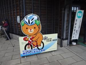 道の駅 今治湯ノ浦温泉 マリンソフト (2)