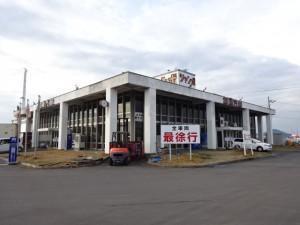 高松→神戸 ジャンボフェリー (2)