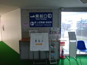 高松→神戸 ジャンボフェリー (4)