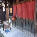 【奈良県のゲストハウス】アスカゲストハウスに泊まってみた!