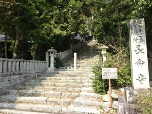 ビワイチ(琵琶湖一周)1日目 (11)