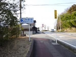 ビワイチ(琵琶湖一周)1日目 (13)