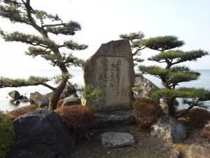 ビワイチ(琵琶湖一周)1日目 (14)