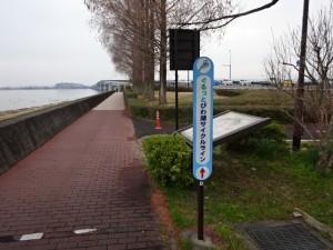 ビワイチ(琵琶湖一周)1日目 (3)