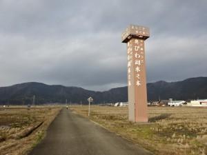 ビワイチ(琵琶湖一周)2日目 (3)