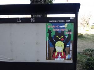 大阪奈良ポタリング (4)